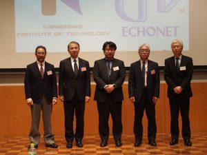 左から、一色教授、小宮学長、経済産業省 佐野様、 平原代表理事、児玉専務理事
