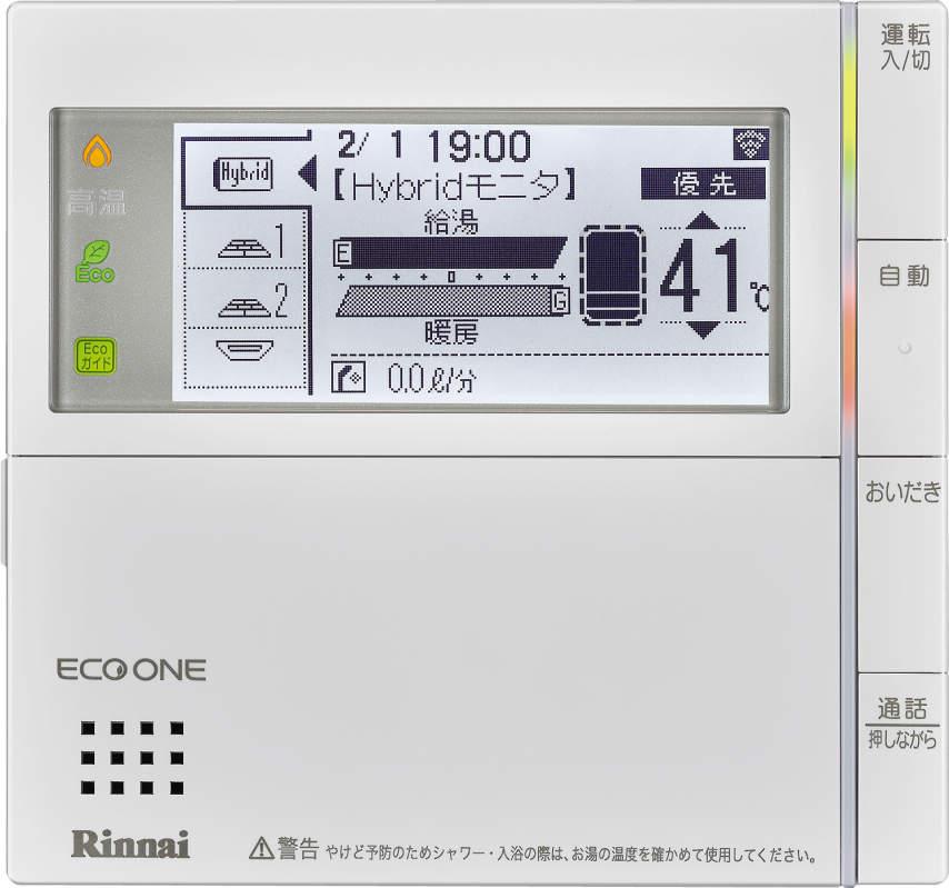 Remote Controller Echonet