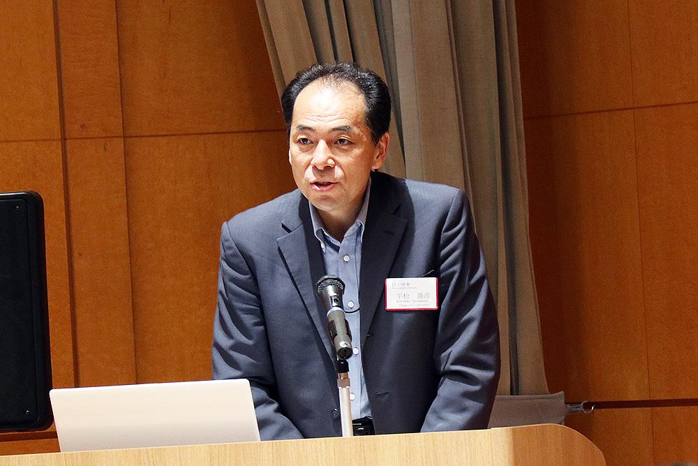 開会の辞 平松代表理事
