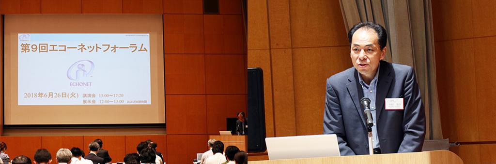 平松代表理事により開会のご挨拶