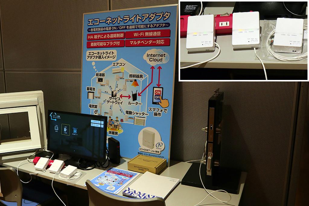 【ECHONET Lite非対応機器をHEMSに 接続するためのエコーネットライトアダプタ】 大和電器株式会社