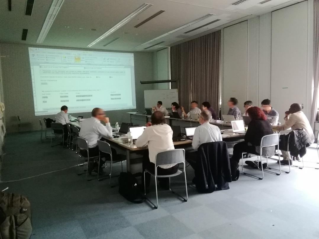 ISO/IEC JTC1 SC25 (WG1) 会議風景