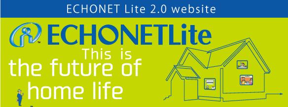 ECHONET Lite 2.0