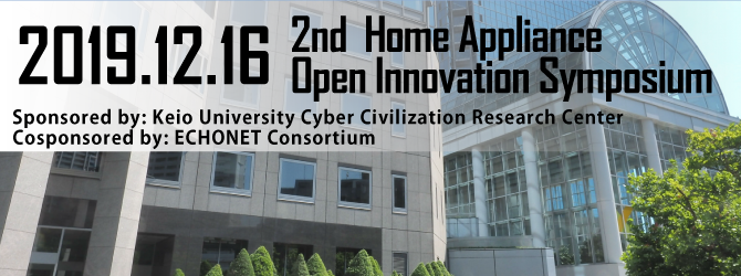 2019 2nd Home Appliance Open Innovation Symposium