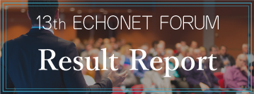 13th Forum Result Report